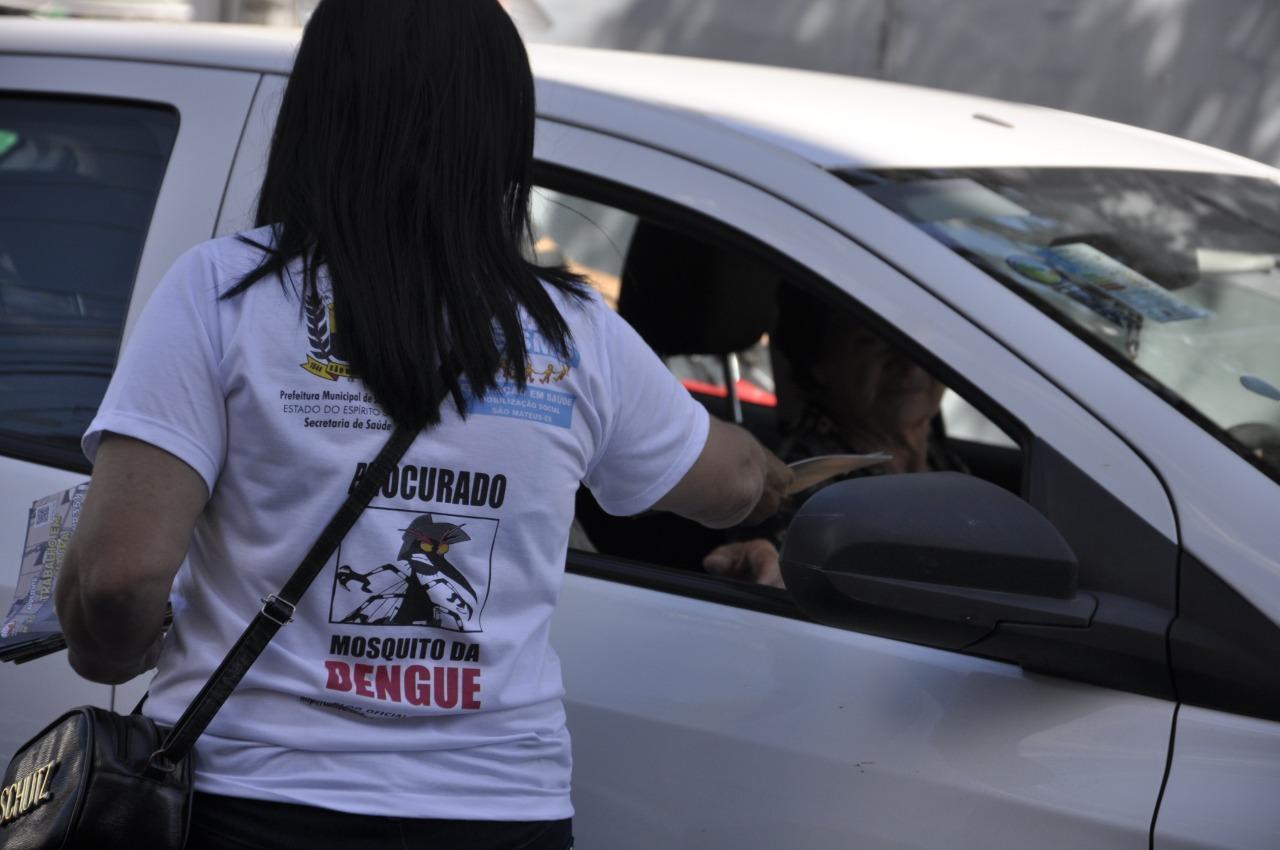 AGENTES DE ENDEMIAS PARTICIPAM DA CAMPANHA ABRIL VERDE