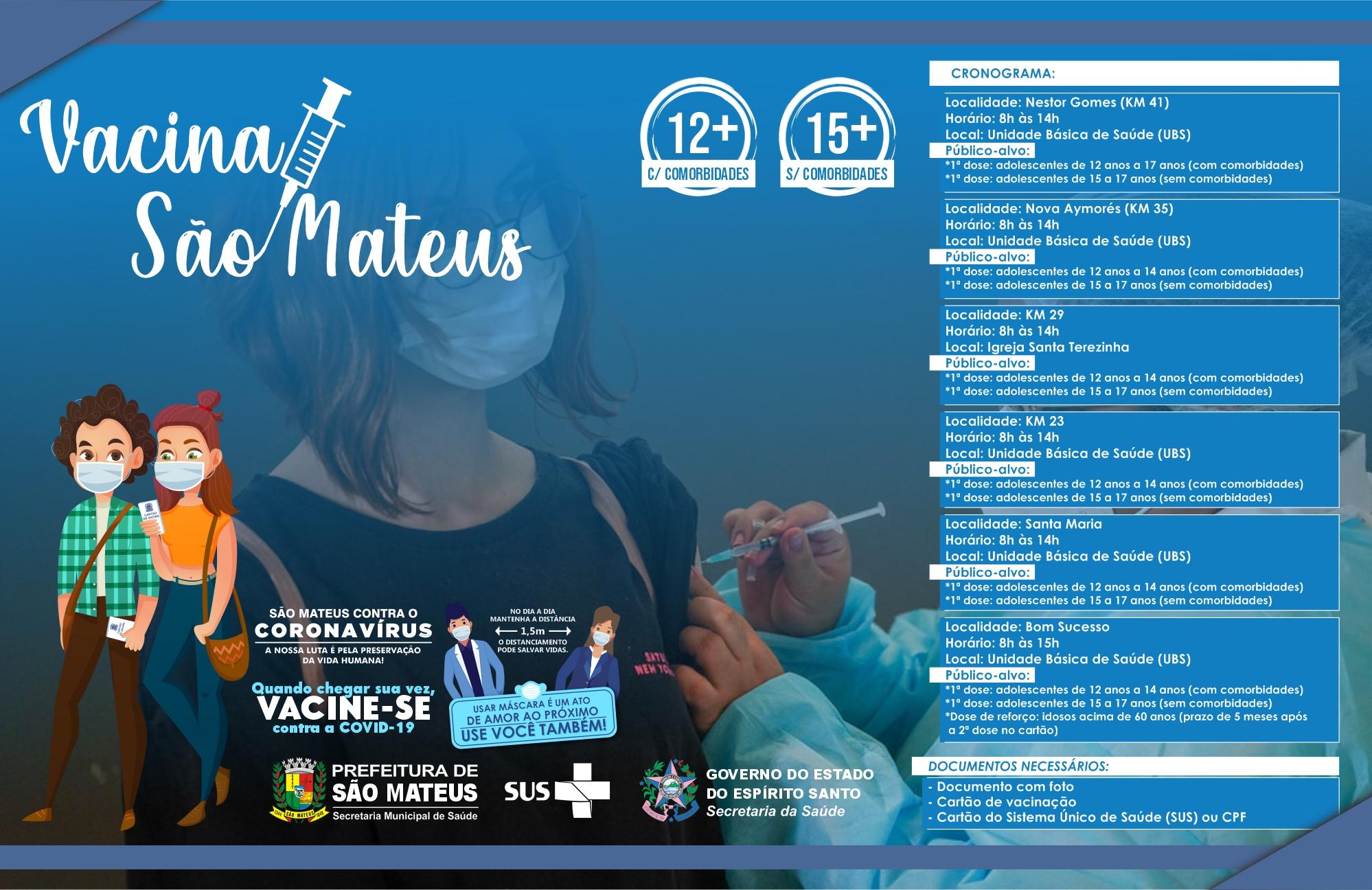 SÁBADO (18) TEM VACINAÇÃO CONTRA COVID VOLTADA PARA OS ADOLESCENTES DE SÃO MATEUS