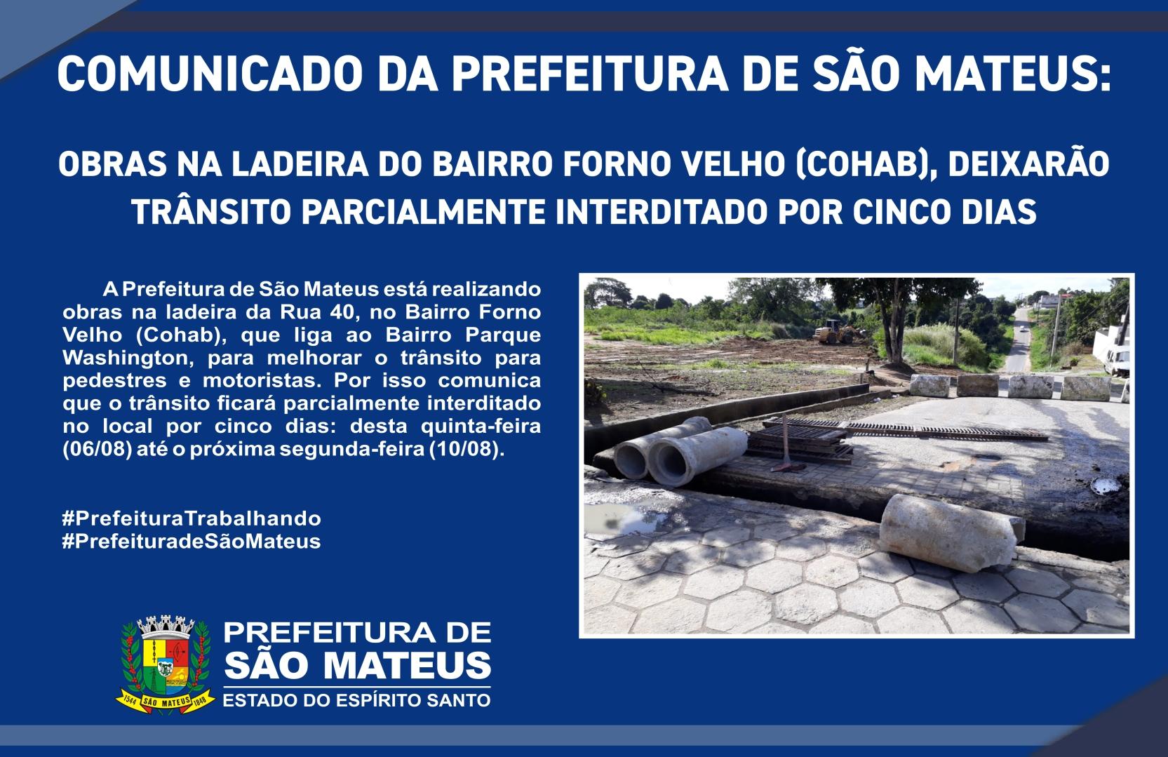 PREFEITURA DE SÃO MATEUS REALIZA OBRAS NA LADEIRA DO BAIRRO COHAB