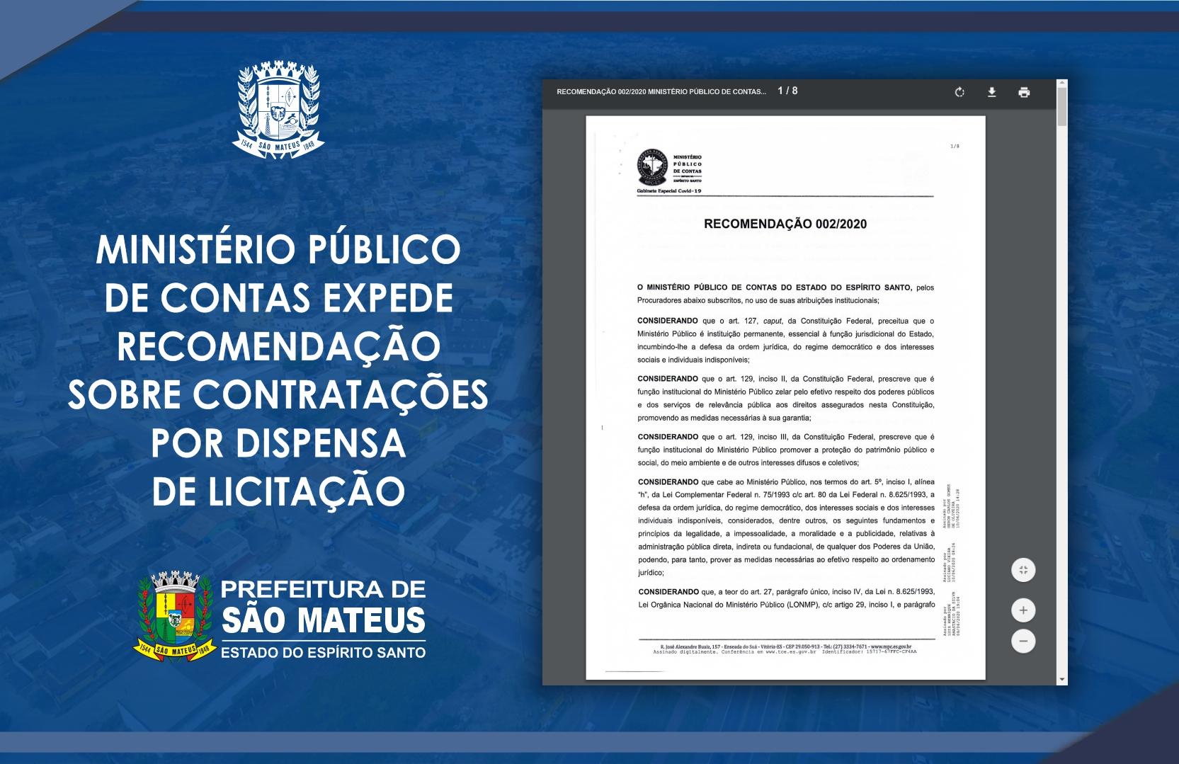 MINISTÉRIO PÚBLICO DE CONTAS EXPEDE RECOMENDAÇÃO SOBRE CONTRATAÇÕES POR DISPENSA DE LICITAÇÃO