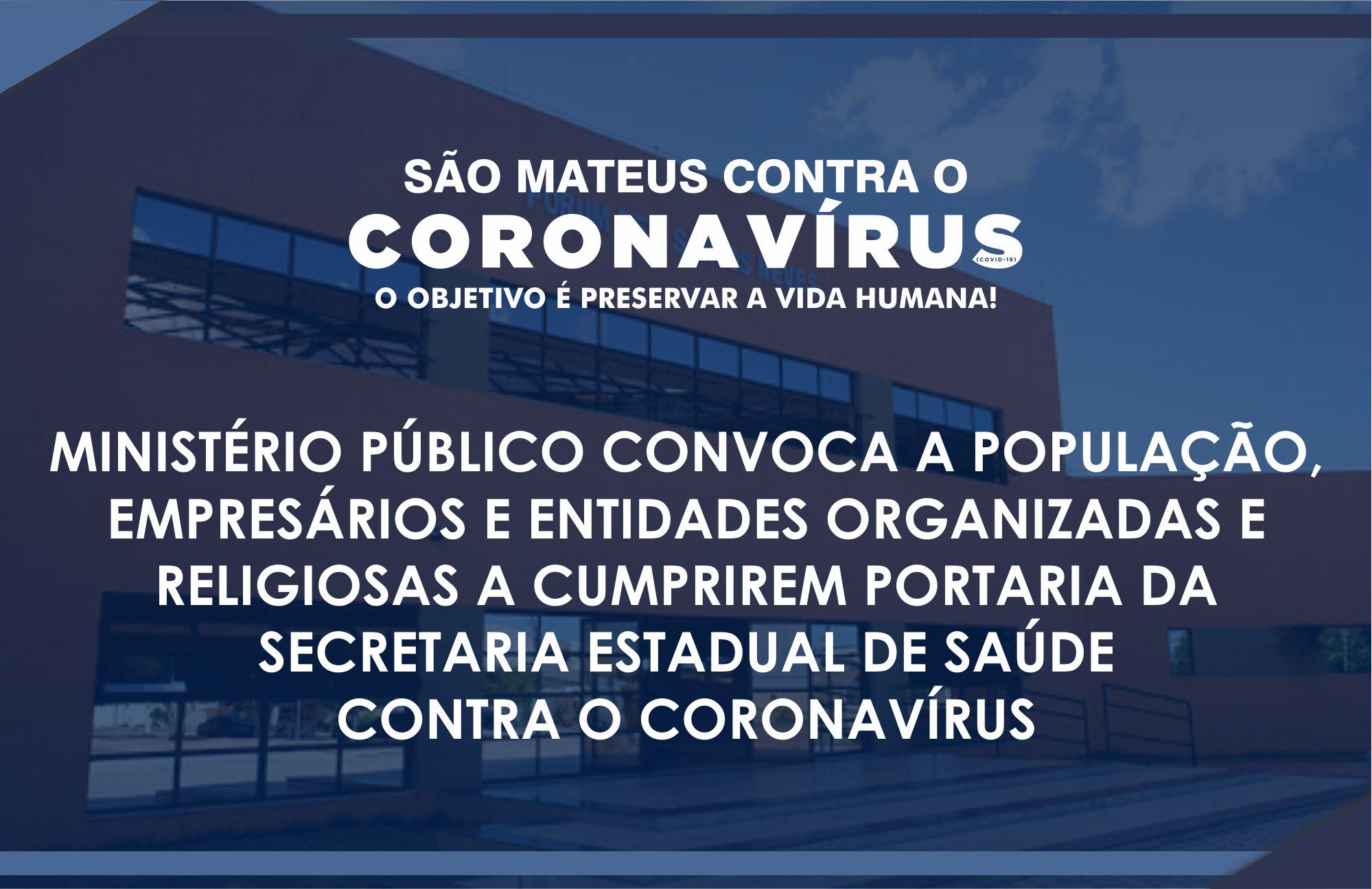 MINISTÉRIO PÚBLICO CONVOCA A POPULAÇÃO, EMPRESÁRIOS E ENTIDADES ORGANIZADAS E RELIGIOSAS A CUMPRIREM PORTARIA DA SECRETARIA ESTADUAL DE SAÚDE CONTRA O CORONAVÍRUS